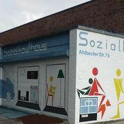 Sozialkaufhaus Rostock